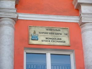 Mongolian Stock Exchange original